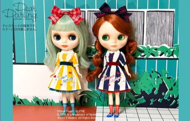 Dear Darling fashion for dolls「sandy ストライプワンピースセット」