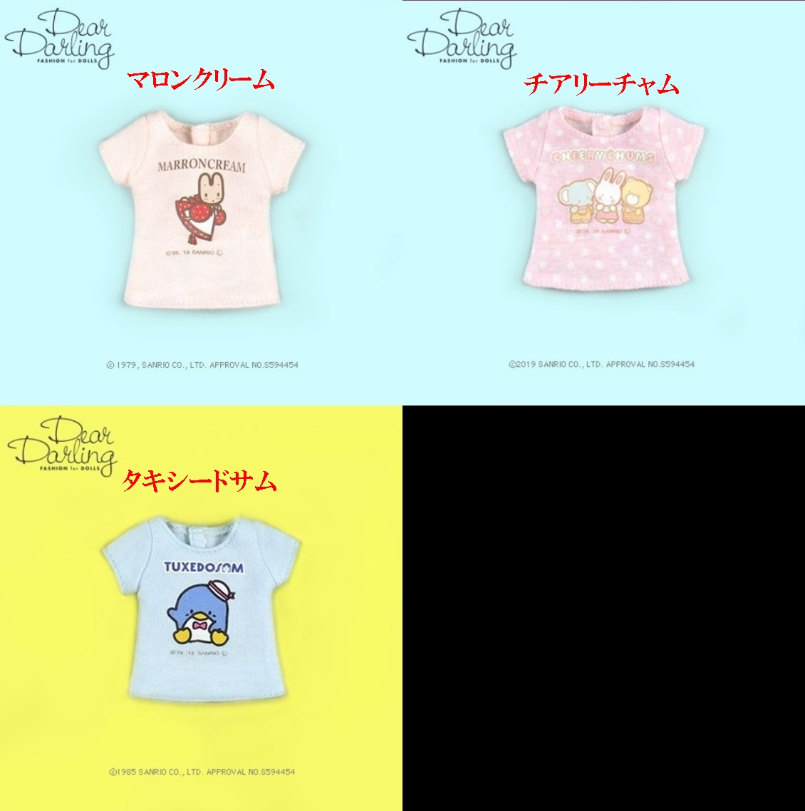 Dear Darling fashion for dolls「サンリオTシャツ第2弾」