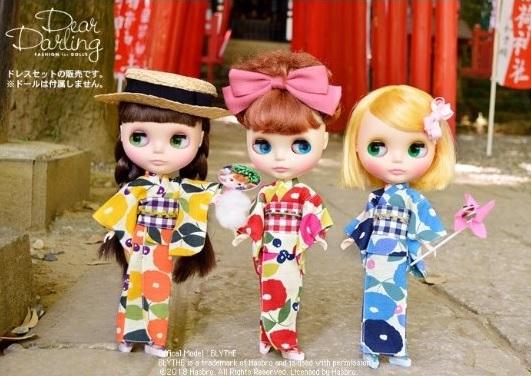 Dear Darling fashion for dolls「Flower YUKATA」