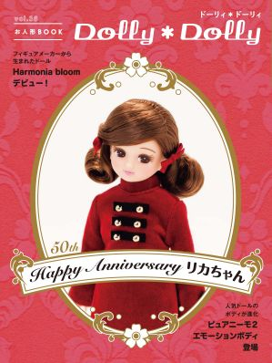 Dolly*Dolly vol.36