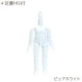 11cmオビツボディ ピュアホワイト マグネット付 11BD-D01G