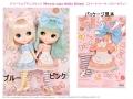 JMドリーウェアドレスセット 「Sweet cake Hello Kitty」(スイートケーキ ハローキティ)