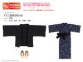 1/12温泉浴衣set 濃紺 PIC200-DNV
