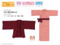 PNS温泉浴衣set エンジ POC440-BLD