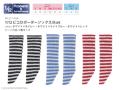 1/12ピコDボーダーソックス B 3足set PIC217-ASB