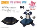PNSマジカル☆少女set ダークブルー POC449-BLE