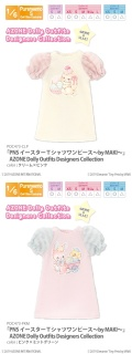 「PNSイースターTシャツワンピース~by MAKI~」AZONE Dolly Outfits Designers CollectionPOC473