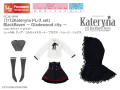 「1/12Katerynaドレスset」BlackRaven~Gladewood city.~ PIC267