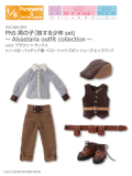 PNS男の子「旅する少年set」~Alvastaria outfit collection~ POC480-BRS