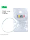 ドール用ヘアゴム(20個入) クリア AMP091-CLR