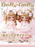 お人形MOOK Dolly*Dolly Vol.30