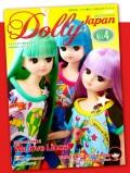Dolly Japan Vol.4 (ドーリィジャパン)