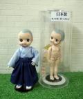 オビツ/フル可動一Qp(いっキューピー)+袴・着物上下セット