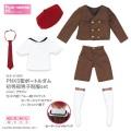 ピュアニーモ XSサイズ 聖ポートルダム初等部 男子制服set ブラウン