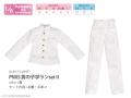 PNXS男の子学ランset2 ホワイトALB175-WHT