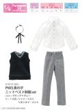 PNXS男の子ニットベスト制服set ブラック×グレー ALB195-BKG