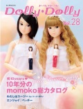 お人形MOOK Dolly*Dolly Vol.28