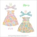 Dear Darling fashion for dolls「フレッシュフラワーズ for 22cmドール」