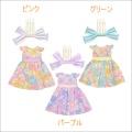 Dear Darling fashion for dolls「フレッシュフラワーズ for 20cmドール」