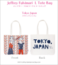 ジェフリー・フルビマーリ  Lサイズトートバッグ「Tokyo Japan」トウキョウジャパン