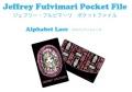 ジェフリー・フルビマーリ ポケットファイル「アルファベットレース」