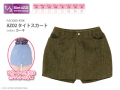 AZO2タイトスカート カーキ FAO080-KHK
