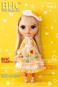 BHC ストライプ クリームケーキ ドレス セット fn719