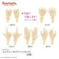 ピュアニーモフレクションS-L ハンドパーツ Cset白肌 PFL025-FLS