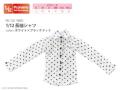 1/12長袖シャツ ホワイト×ブラックドット PIC181-WBD