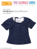 PNS男の子ローエッジTシャツ ネイビー POC434-NVY