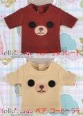 coolcat 半袖プリントTシャツ/ベア PR