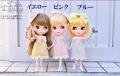 Dear Darling fashion for dolls「裾スカラップワンピース」