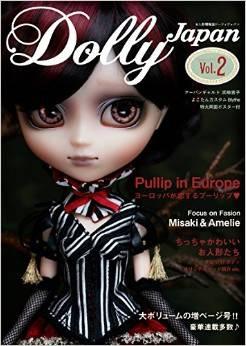 DollyJapan Vol.2