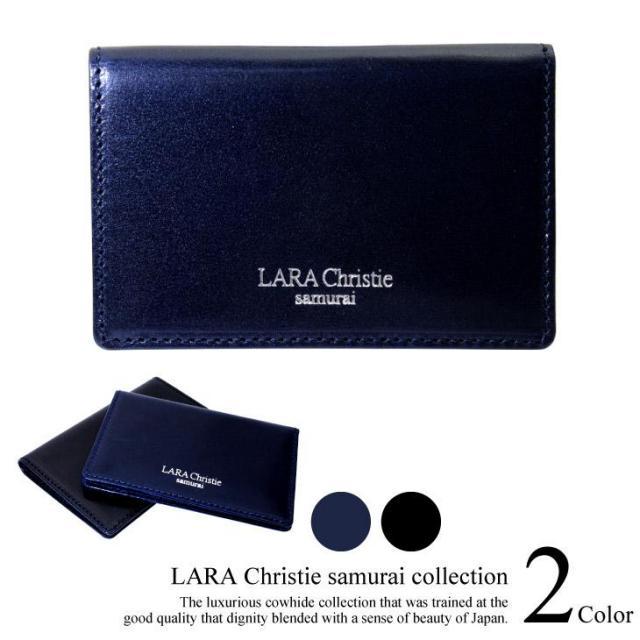 LARA Christie (ララクリスティー) samurai カードケース 名刺入れ ll74-0008