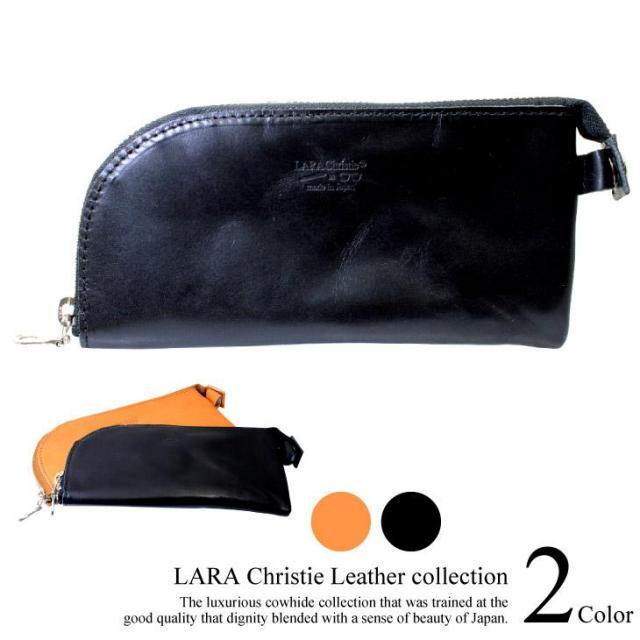 LARA Christie (ララクリスティー) ペンケース ファスナー 栃木レザー ll74-0011