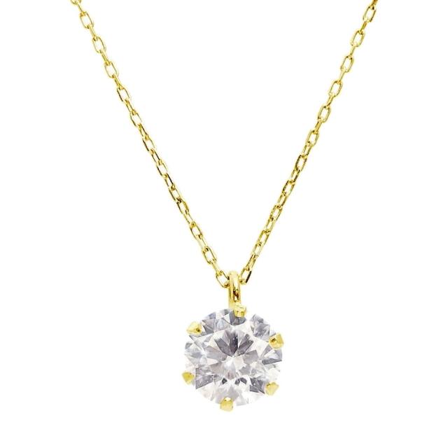 ダイヤモンド ネックレス ソリティア 0.5ct 1粒 ゴールド K18YG