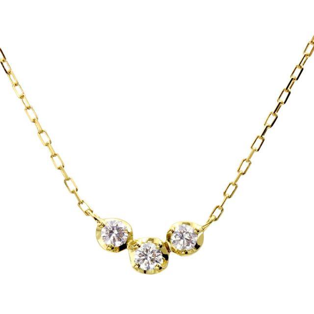 ダイヤモンド スリーストーン ネックレス 3石 0.15ct K18 イエローゴールド