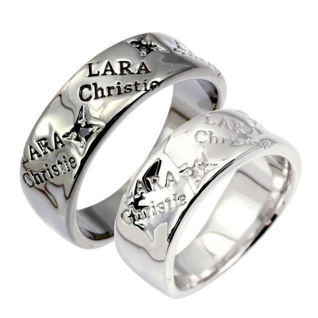 バベルペアリング指輪の商品画像