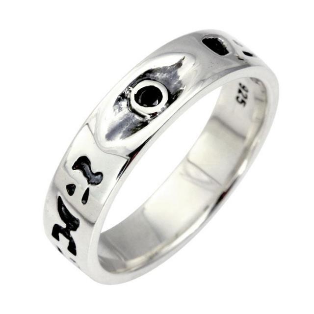 ララクリスティー エターナル リング 指輪 メンズ