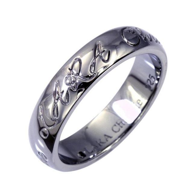 ロマンスリング指輪メンズの商品画像