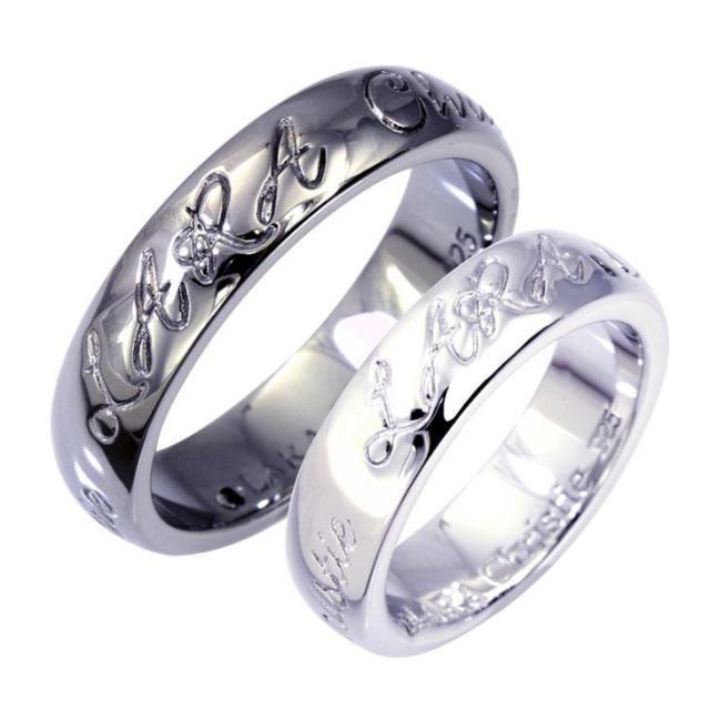 ロマンスペアリング指輪の商品画像