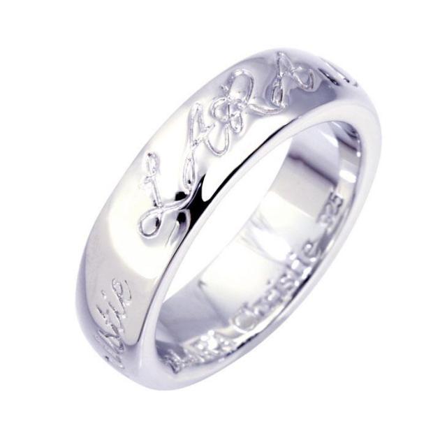 ロマンスリング指輪レディースの商品画像