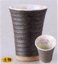 業務用食器焼酎カップ
