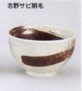 業務用食器茶碗