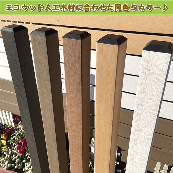 木材 人工
