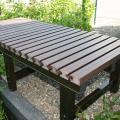 人工木縁台
