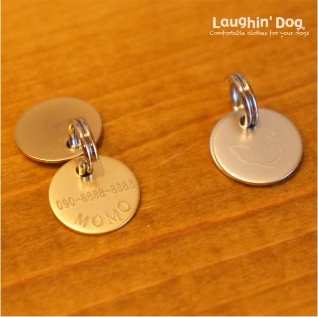 Laughin' Dog ラフィンドッグ 半永久的に消えないネームタグ