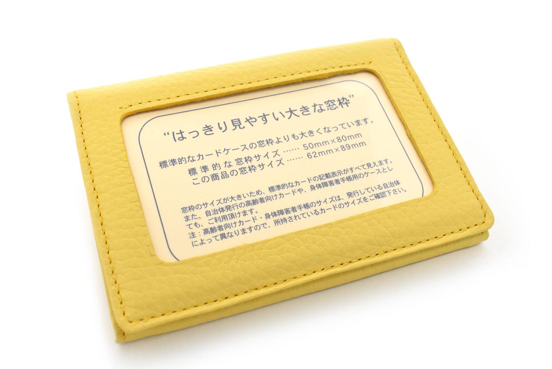 Commodity(コモディティ) カードケース(大)「 「ル・プレリーギンザ」 NPS5455 イエロー 正面