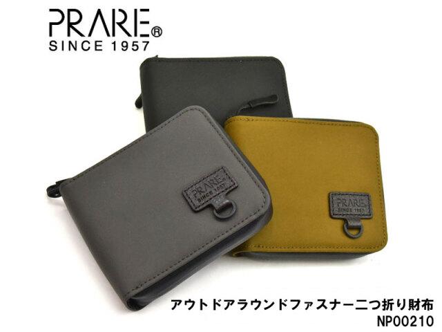 ACTIVE(アクティブ) アウトドアラウンドファスナー二つ折り財布 「プレリー1957」 NP00210 タイトル画像