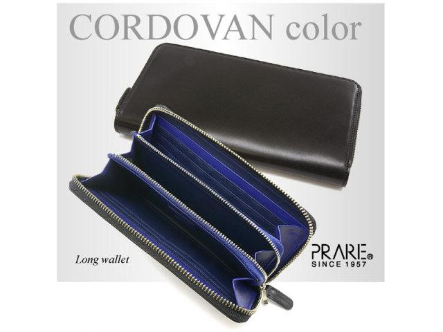 Cordovan Color (コードバンカラー) ラウンドファスナー長財布 「プレリー1957」 NP01029 イメージ画像